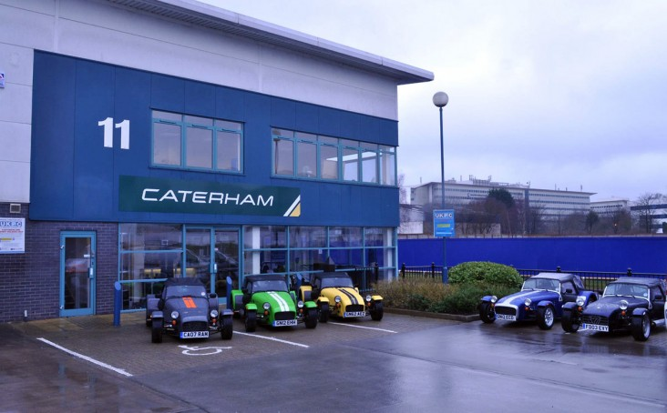 Caterham South Showroom G9 732x454 Caterham Cars Exclusive: A look to the future